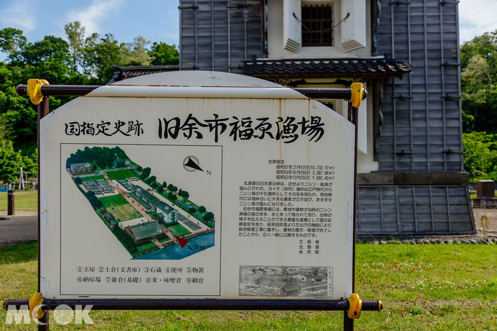 北海道余市必訪的舊余市福原漁場