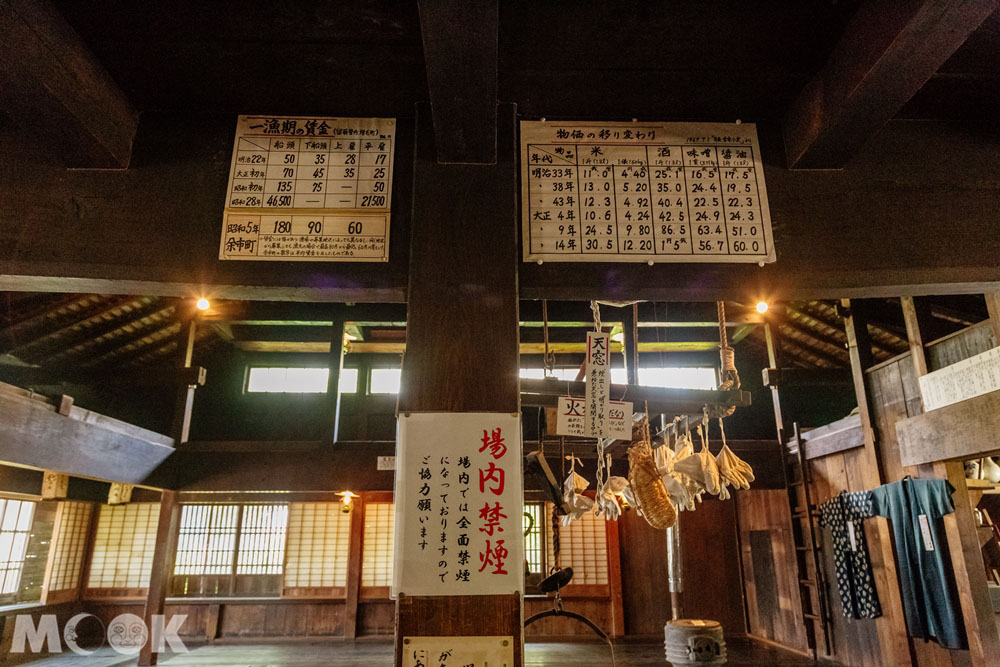 北海道舊余市福原漁場的展示