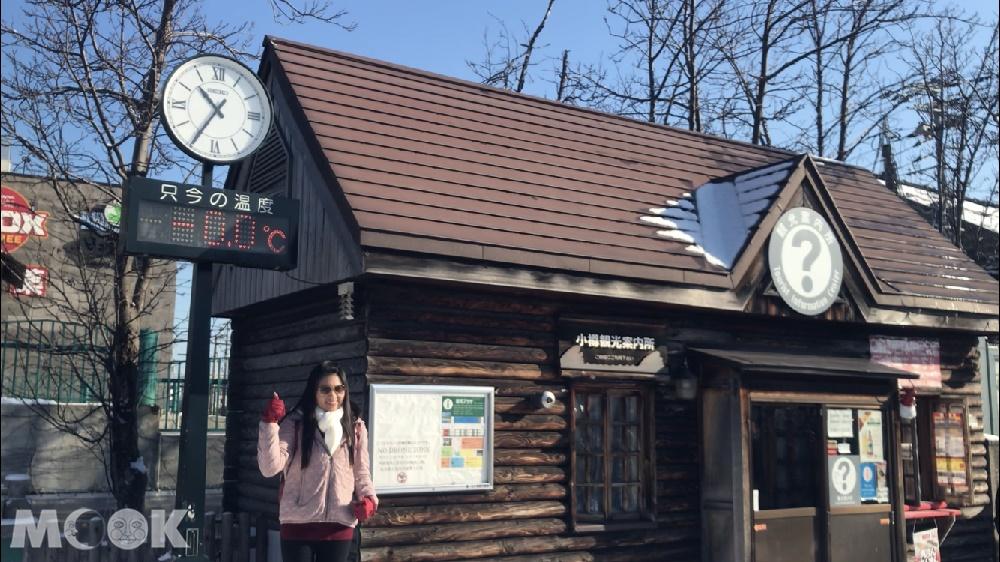 小樽運河旁的遊客中心