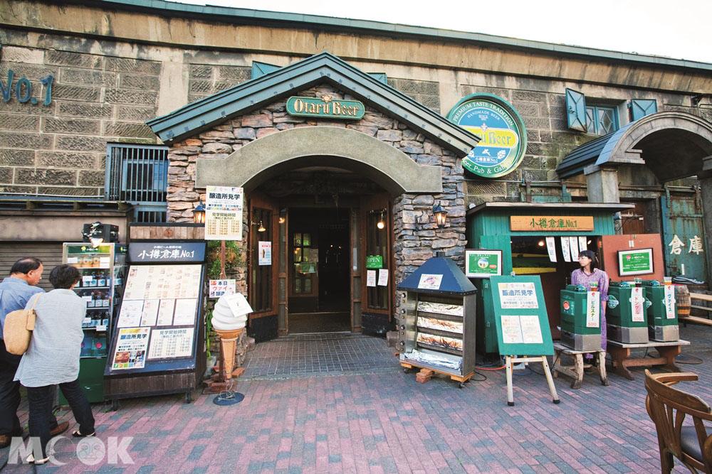 北海道的小樽啤酒專賣店小樽倉庫No.1