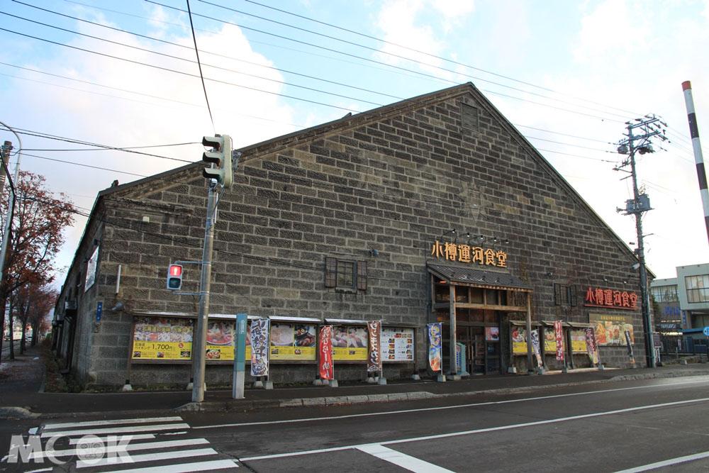 北海道小樽運河食堂