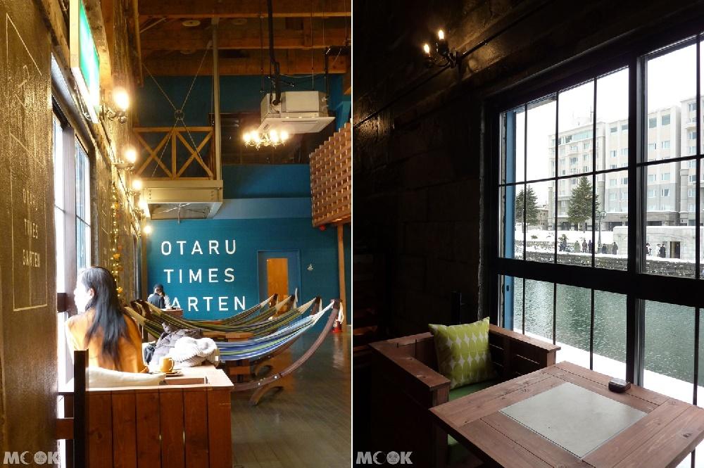 北海道小樽的OTARU TIMES GARTEN