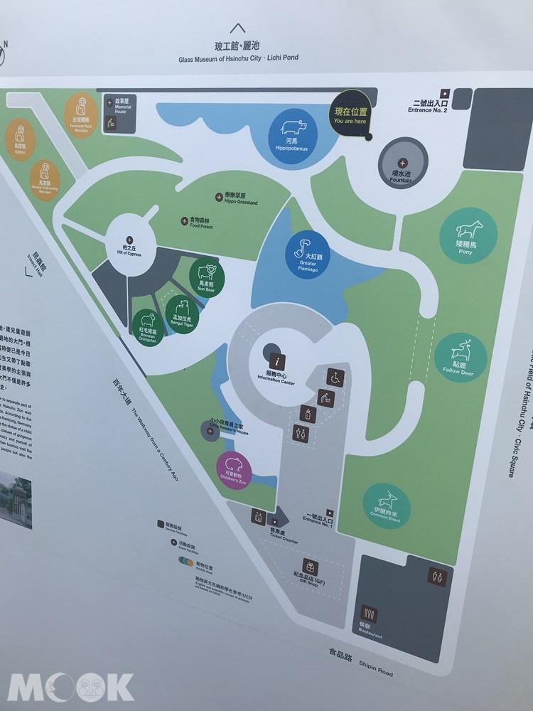 台灣 新竹 北台灣 新竹市立動物園 地圖 園區平面圖