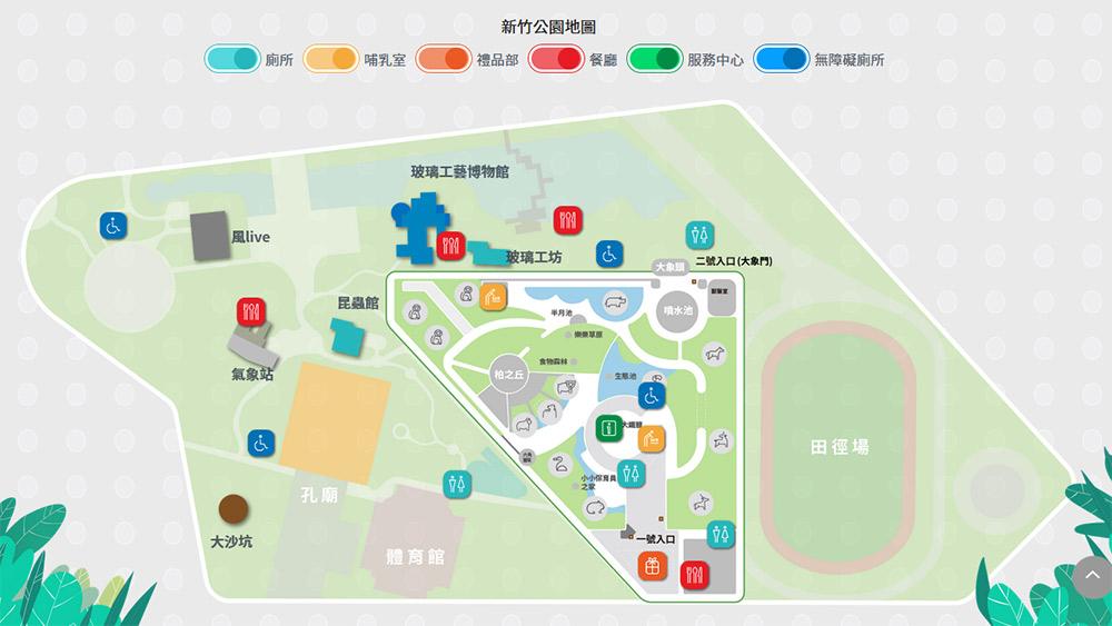 台灣 新竹 北台灣 新竹市立動物園 新竹公園 平面圖