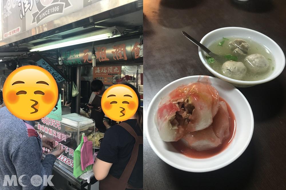 台灣 新竹 北台灣 城隍廟 美食 小吃