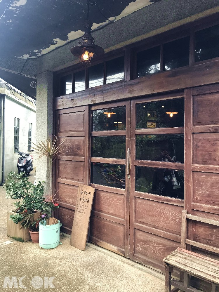 瑞芳金瓜石地區的散散步老宅咖啡民宿
