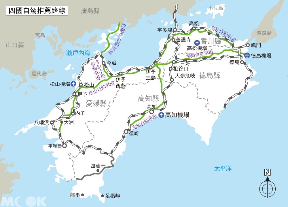 墨刻MOOK日本四國自駕推薦路線