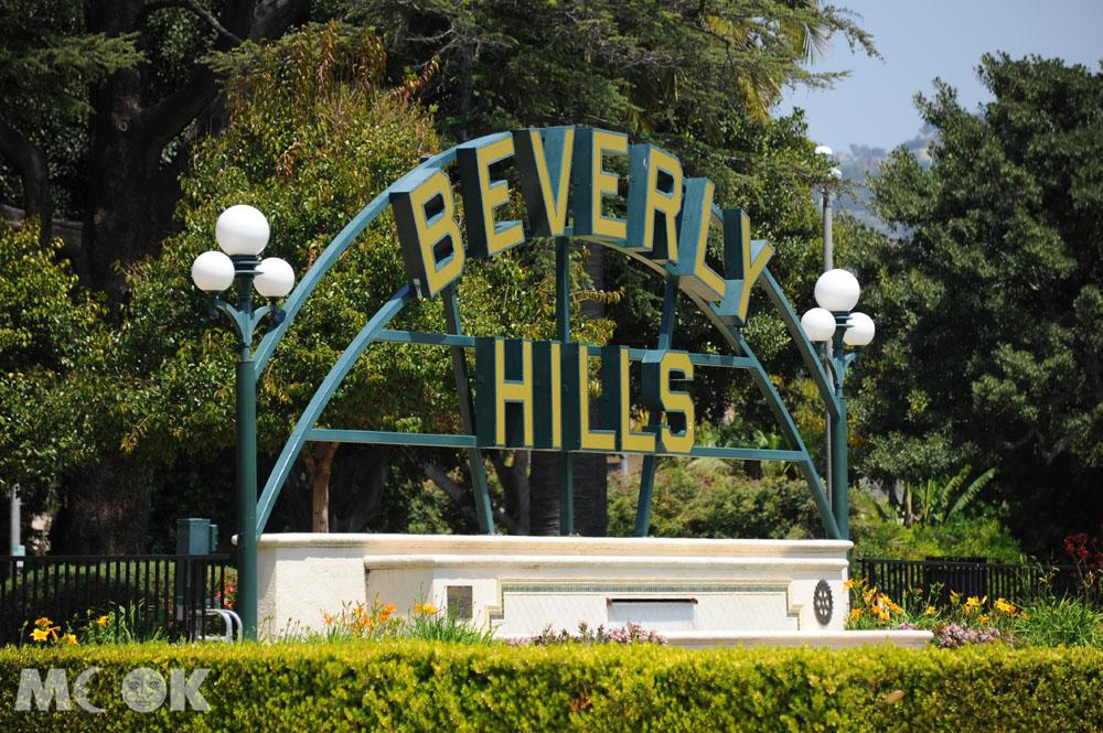 比佛利山的入口標誌