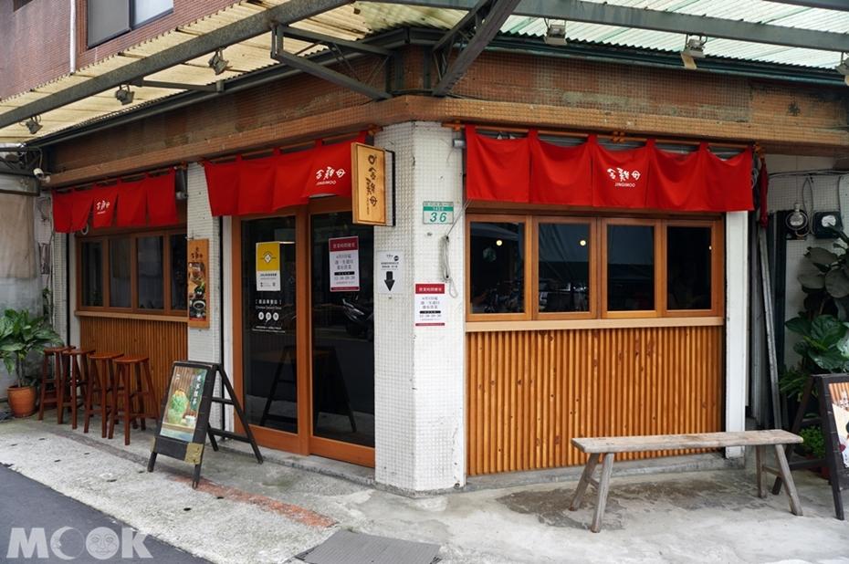 台灣台北市 中正區 東門站 金雞母刨冰甜品專門店 店家外觀