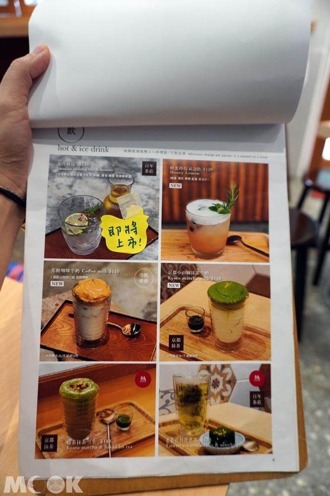 台灣台北市 中正區 東門站 金雞母刨冰甜品專門店 菜單4