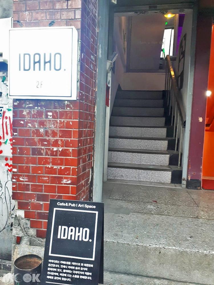 位在首爾麻浦區的Cafe IDAHO