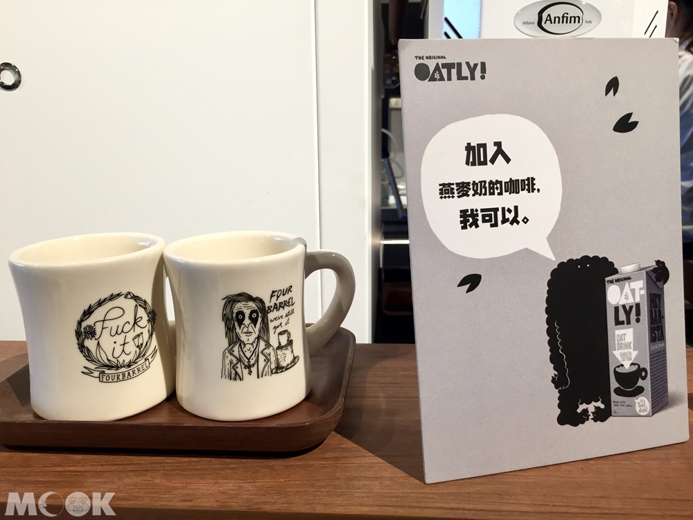 台灣台北市 信義區 市政府站 Four Barrel coffee IMG_E9608