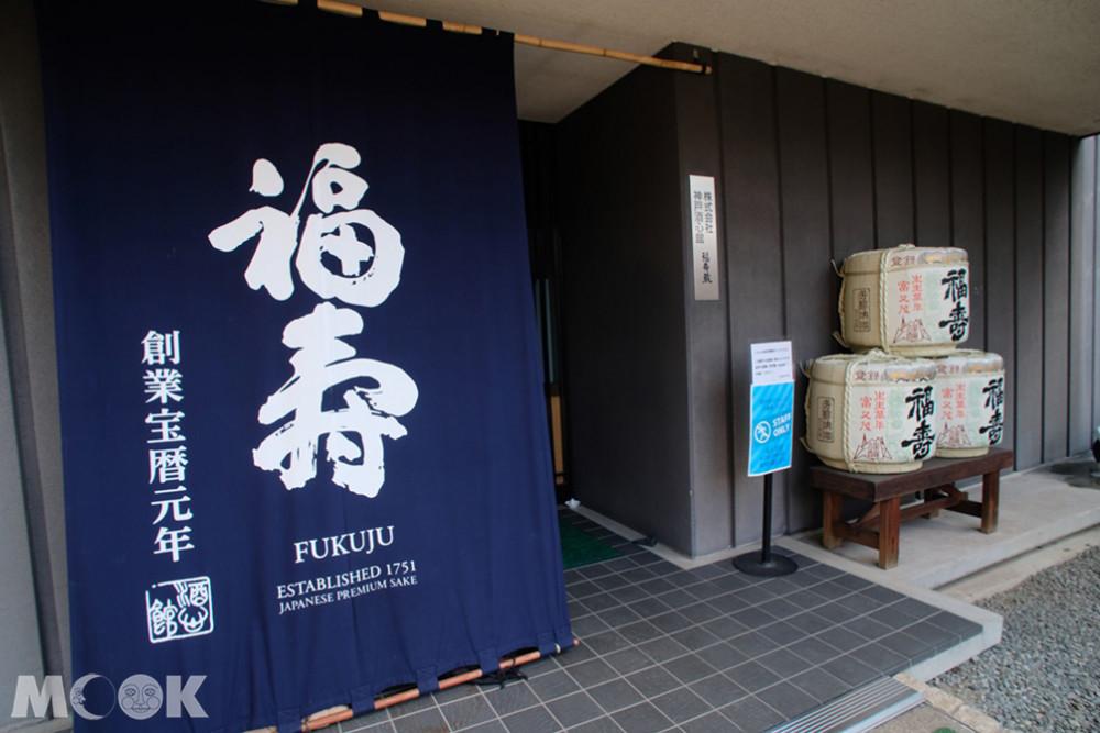 這裡最代表性酒款,就是以「福壽」為名的大吟釀和純米大吟釀