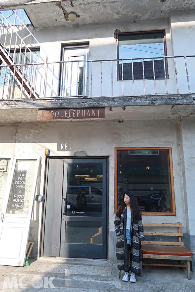 聖水洞REDO ELEPHANT咖啡廳外觀