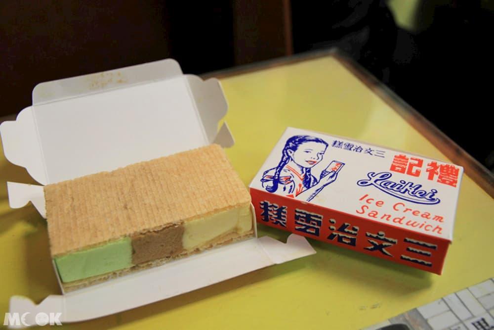 三文治雪糕
