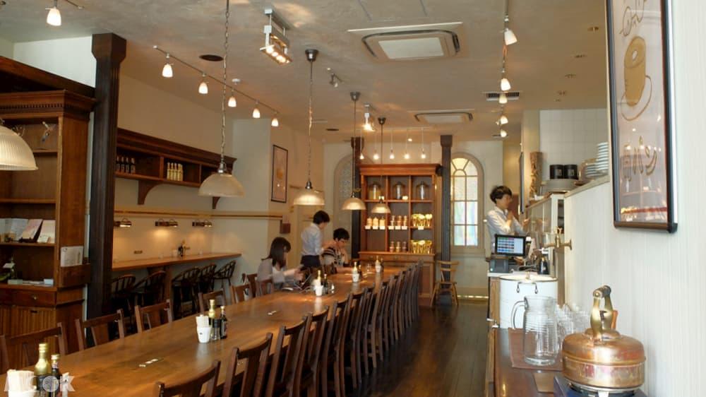 Café Mame-Hico