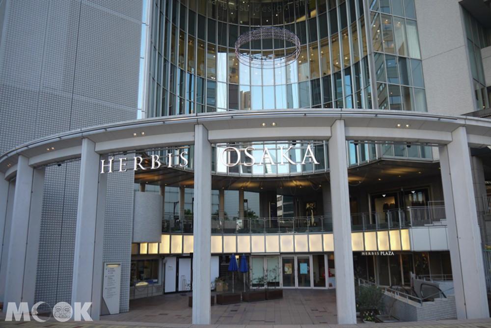 HERBIS PLAZA是大阪車站旁的貴婦百貨