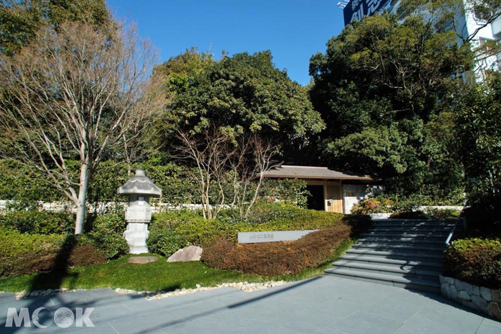竹中大工道具館的庭園