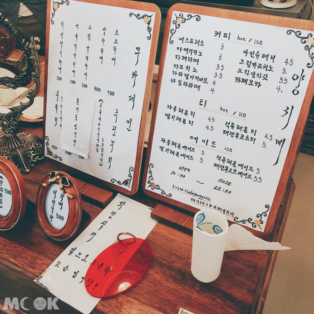 咖啡楊貴妃毛筆字體menu