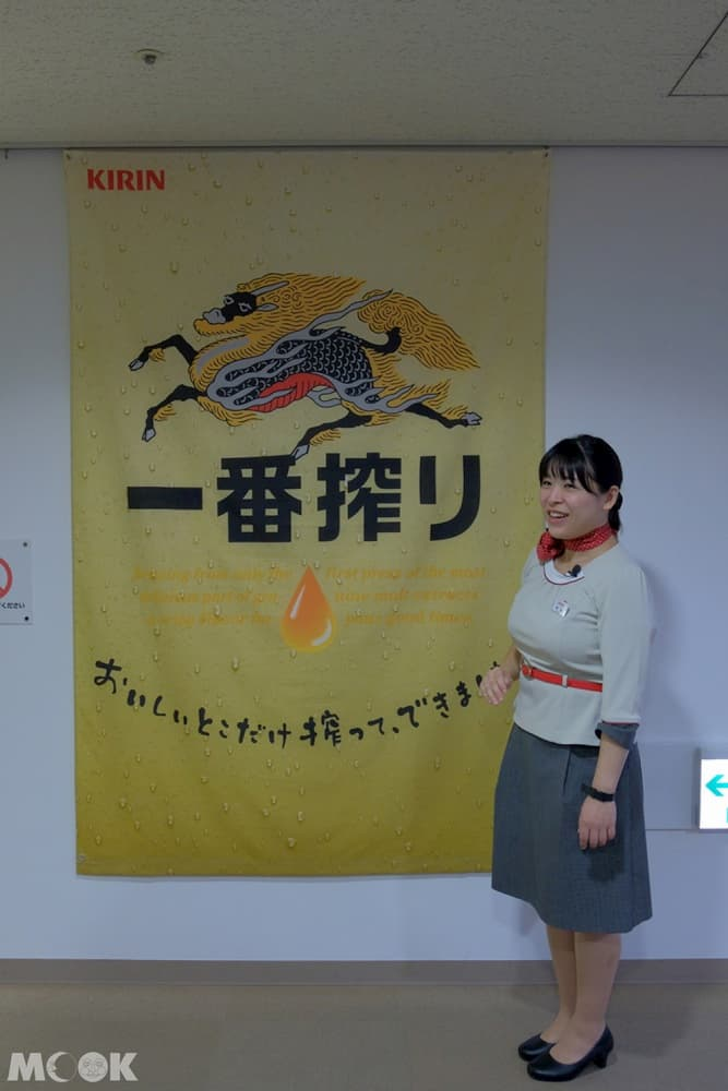 麒麟啤酒神戶工廠 - 介紹圖像設計