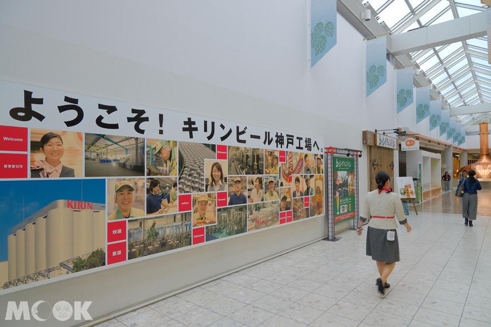 麒麟啤酒神戶工廠