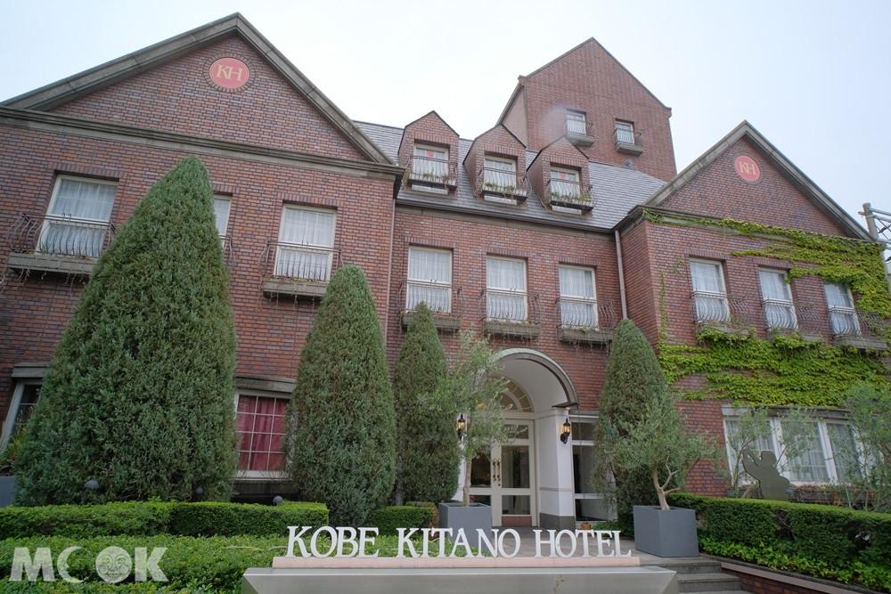 神戶北野飯店