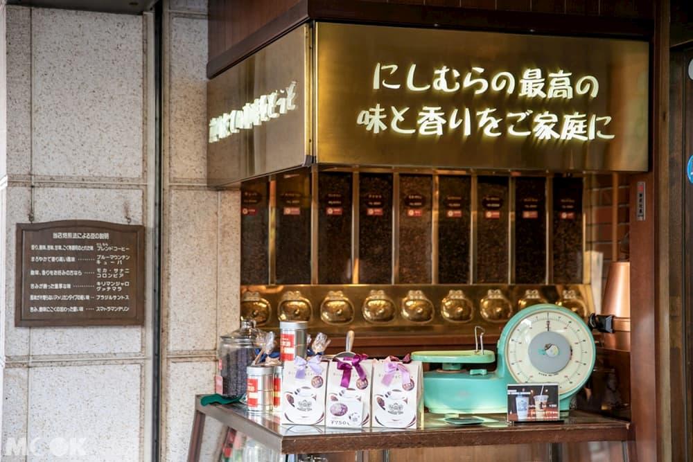 神戶西村咖啡中山手本店 - 左邊販賣店