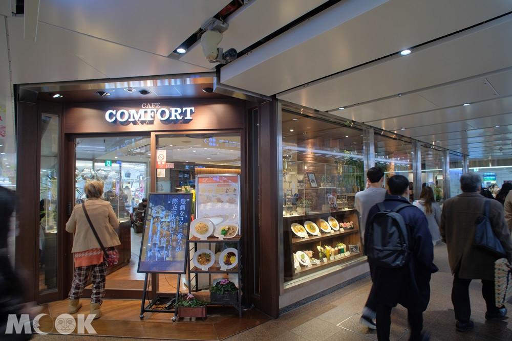 位在三宮站的Cafe Comfort