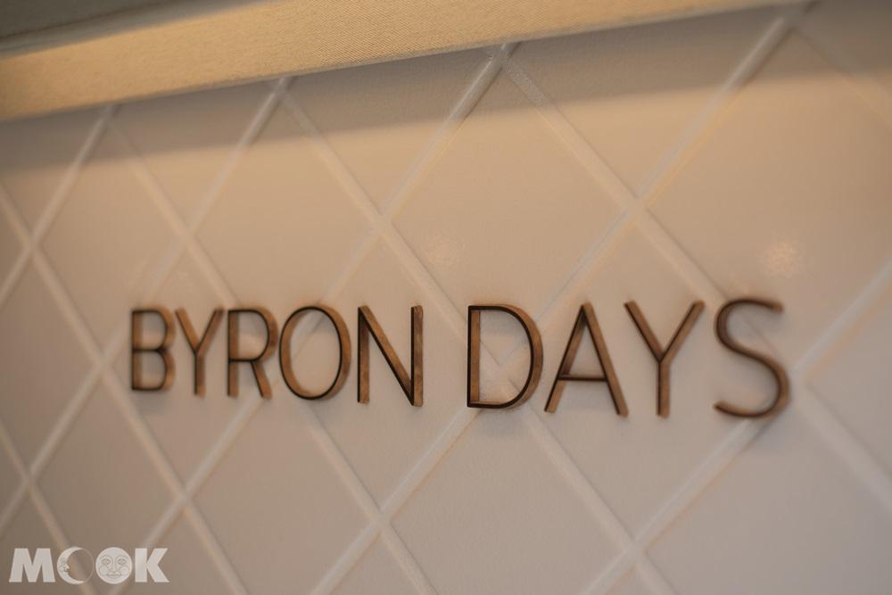 Byron Days咖啡館以「拜倫灣 Byron Bay」為概念打造