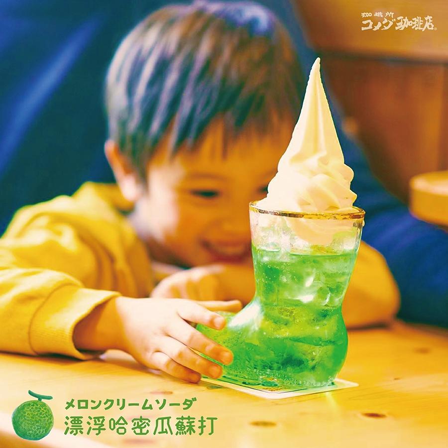客美多咖啡Komeda's Coffee 期間限定哈密瓜蘇打