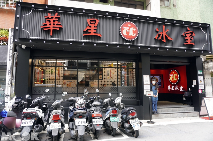 台灣台北市 大安區 忠孝敦化站 華星冰室 外觀