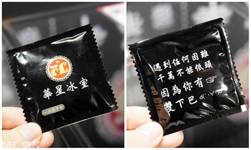 台灣台北市 大安區 忠孝敦化站 華星冰室 漢堡專用手套