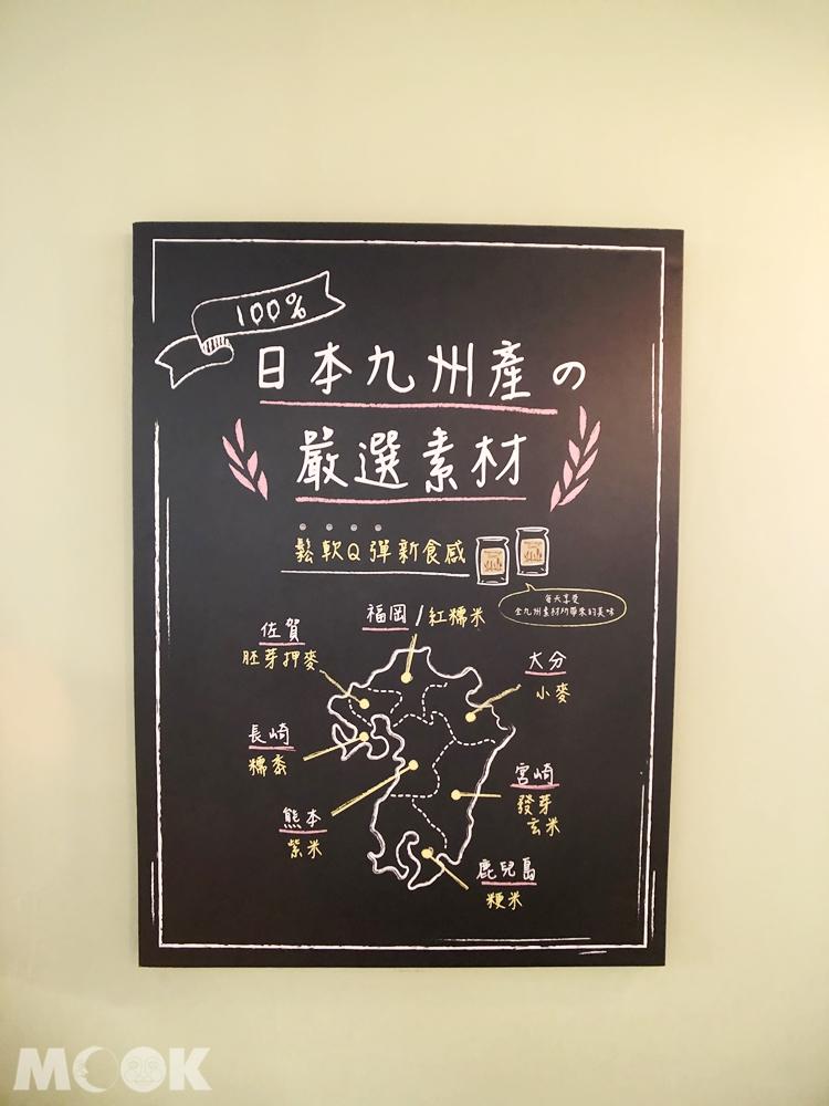 九州鬆餅 白酒蜂蜜醬