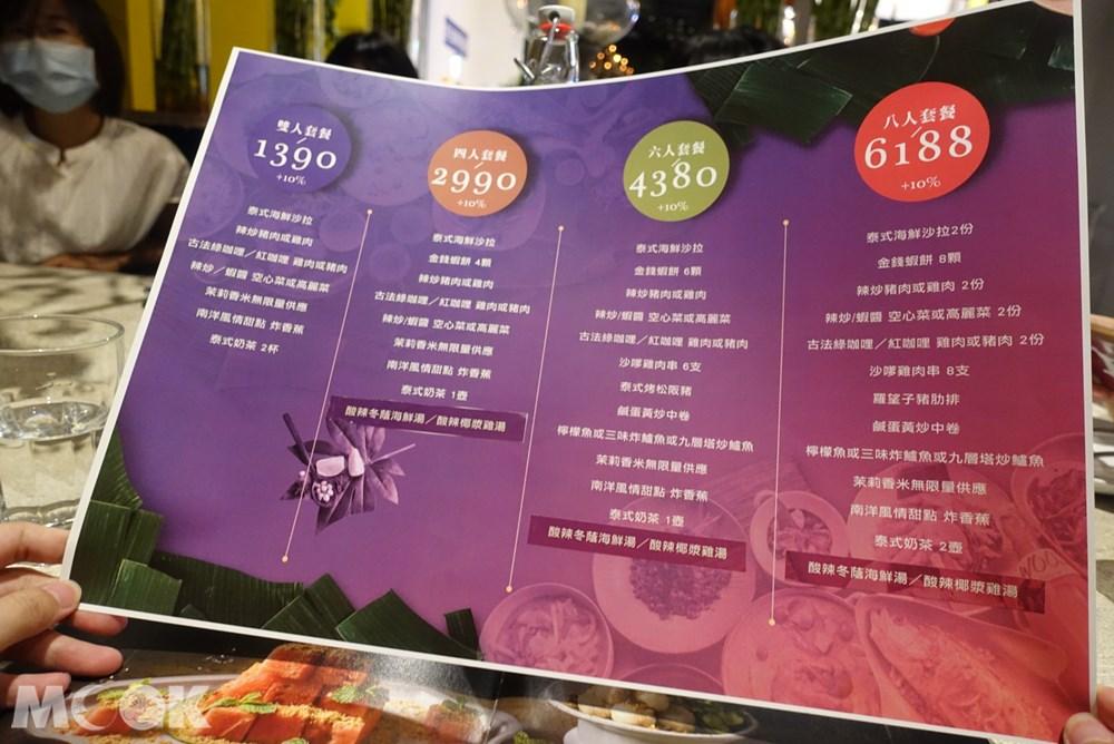 台灣 台北 泰國菜 Woo Taiwan 浮誇 網美 套餐菜單