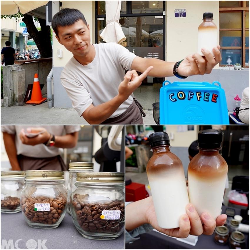 台灣台中市 台中市集 暮暮市集咖啡攤販