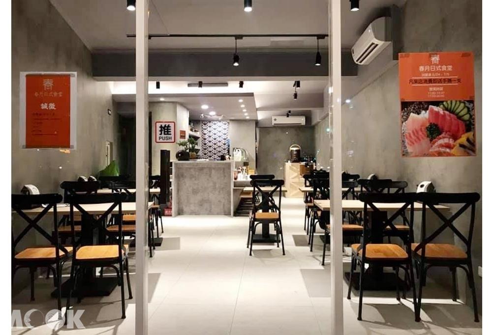 春月日式食堂 用餐環境