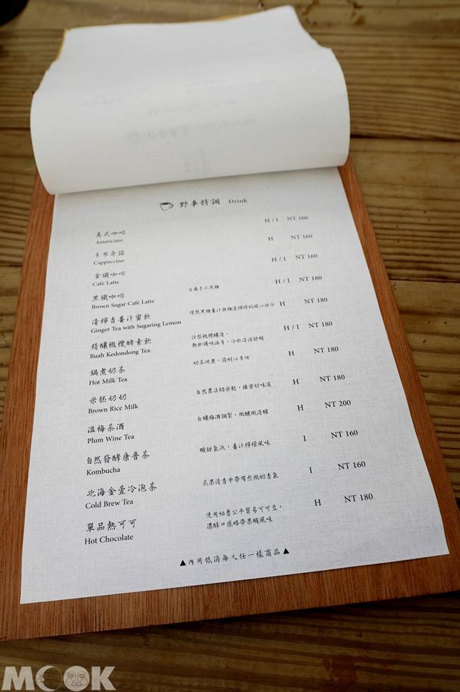 台灣新北市 瑞芳區 野事草店 菜單第二頁