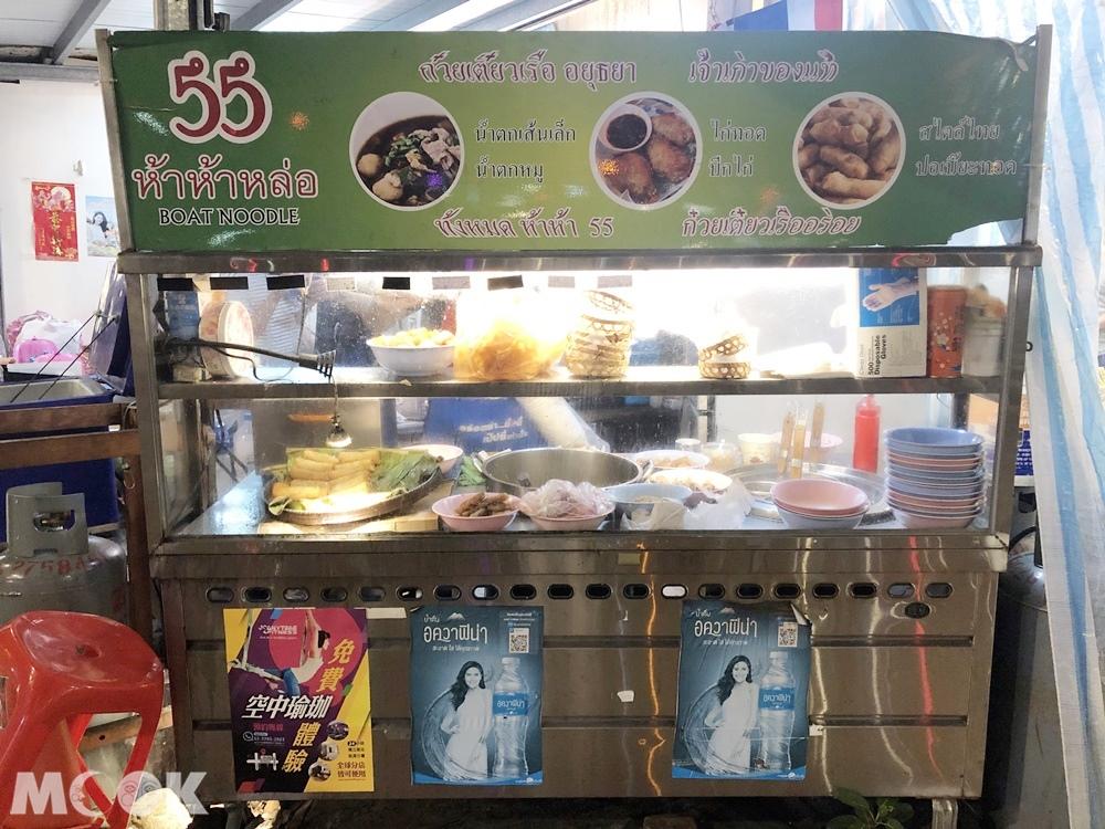 哈哈羅55泰式船麵