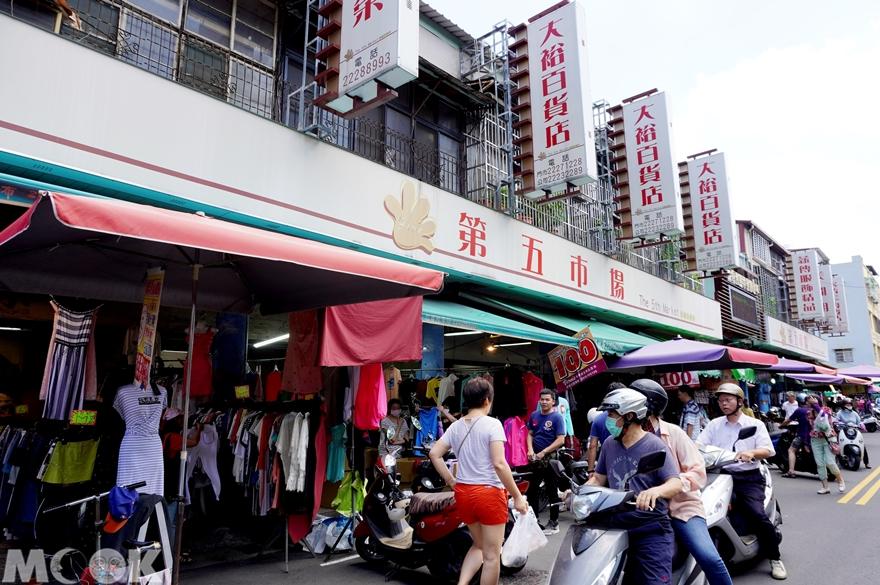台灣台中市 西區 第五市場 外觀