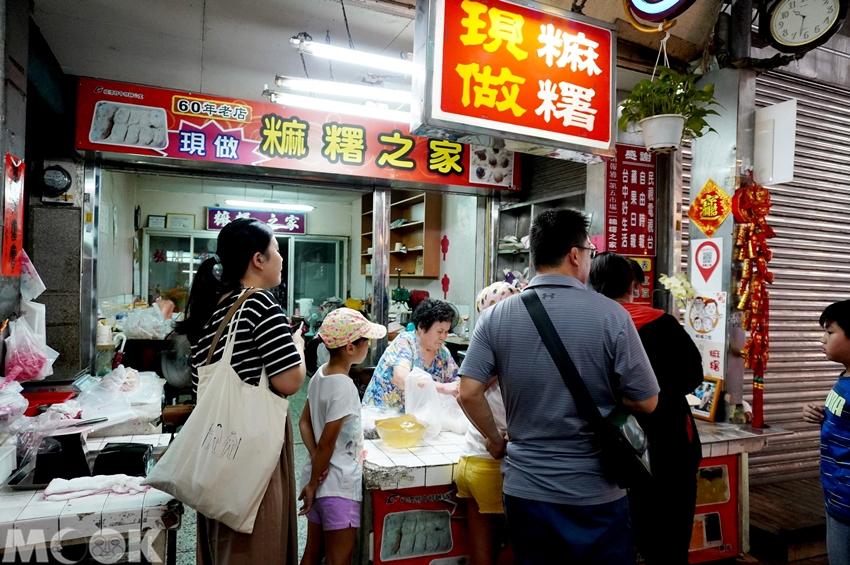 台灣台中市 西區 第五市場 麻糬之家店面
