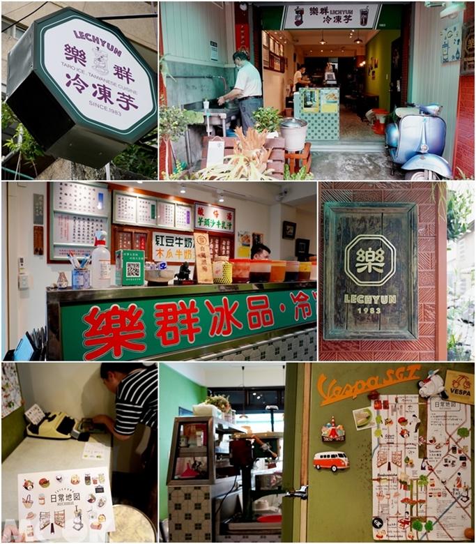 台灣台中市 西區 第五市場 樂群冷凍芋
