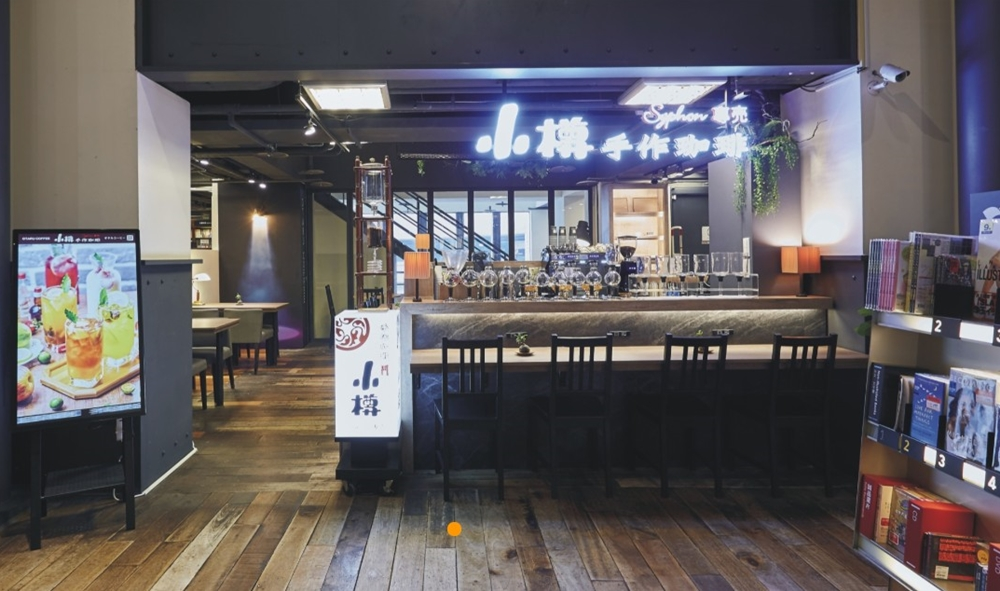 小樽手作咖啡誠品生活西門店