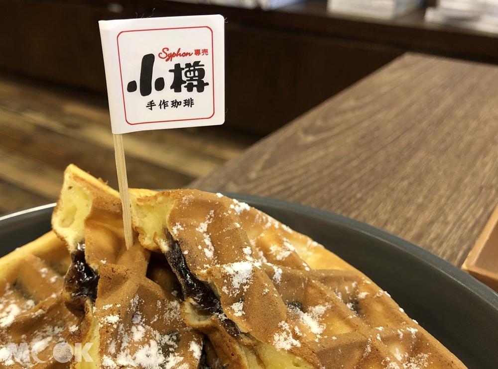 小樽手作咖啡-柴燒黑糖麻糬鬆餅