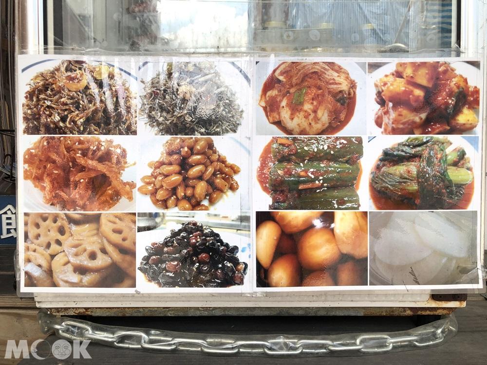 韓食堂以雪爾 外帶小菜