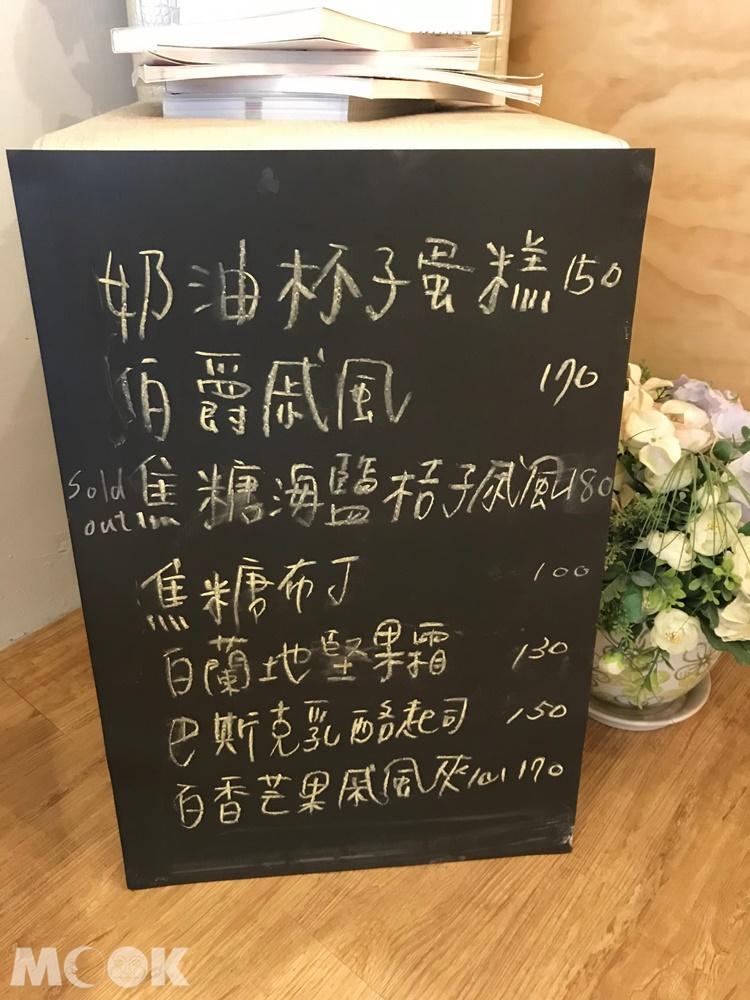 韓系咖啡廳January Couple的甜點菜單