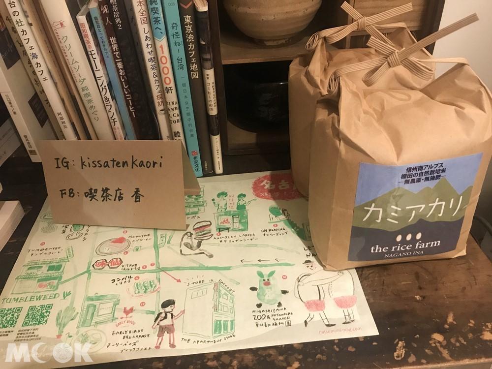 咖啡廳喫茶店香裡的日本小物