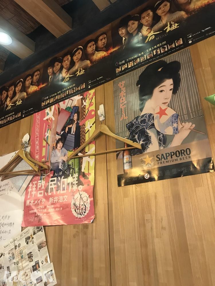 大同區的必吃美食名古屋台所