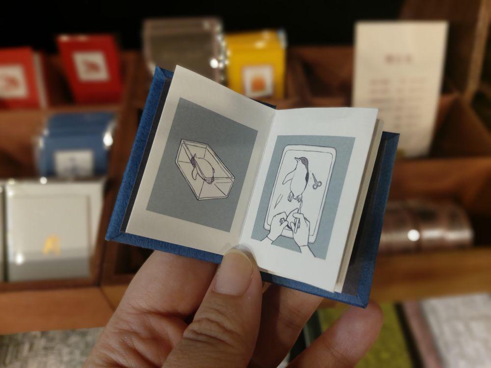 迪化街205Words的台灣女孩的袖珍小書