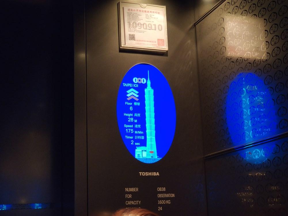 101電梯內