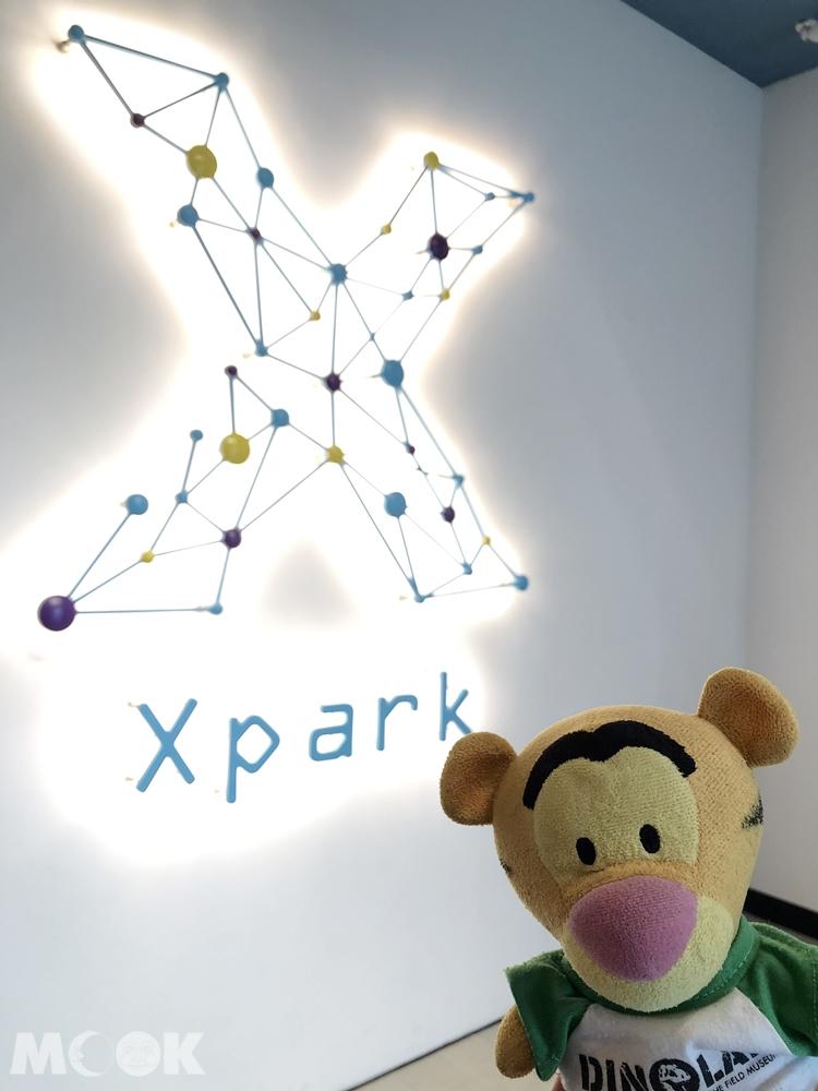 Xpark都會型水生公園